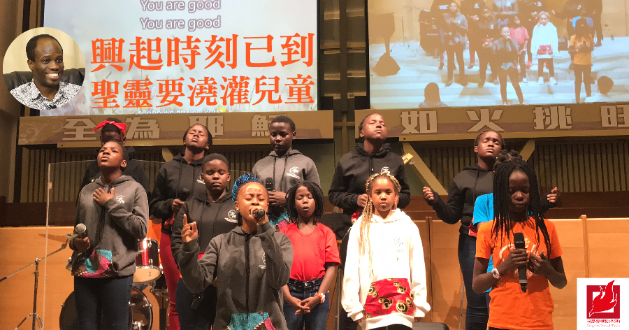 Proclaim兒童敬拜使團首度來港 興起時刻已到  聖靈要澆灌兒童