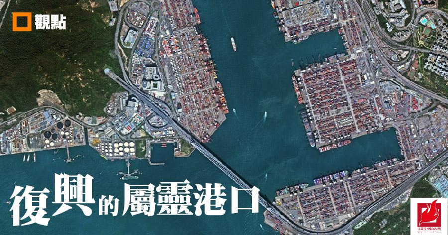 【國度觀點】復興的屬靈港口